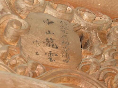 15_12_5_hakusan (42)(1)