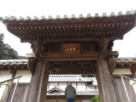 isozaki_tizan (59)(1)