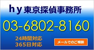 mail_20160309101857e77.jpg