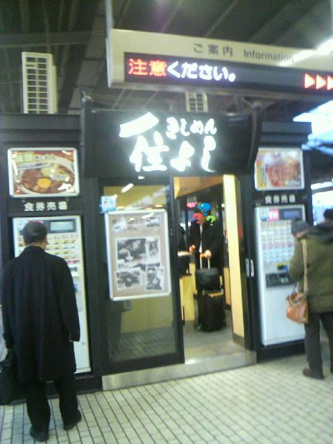 さいしゅうび、かえりし-160108-01