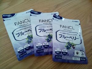 FANCLブルーベリー1 (300x225)
