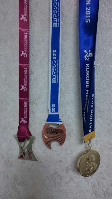 2015マラソン