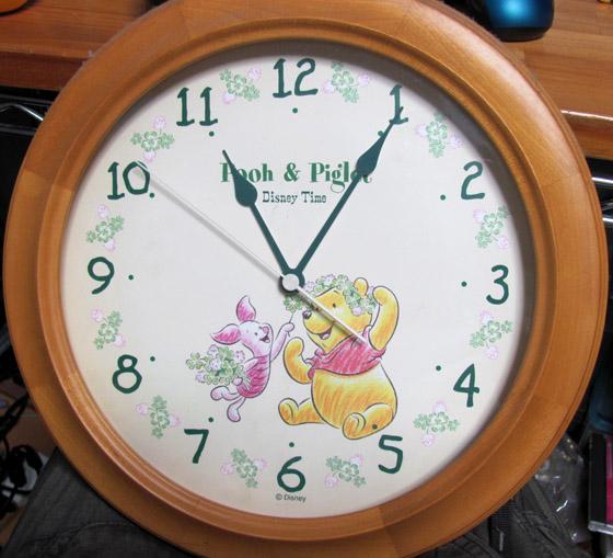 プーさん時計
