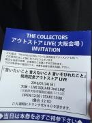 invitation201601.jpg