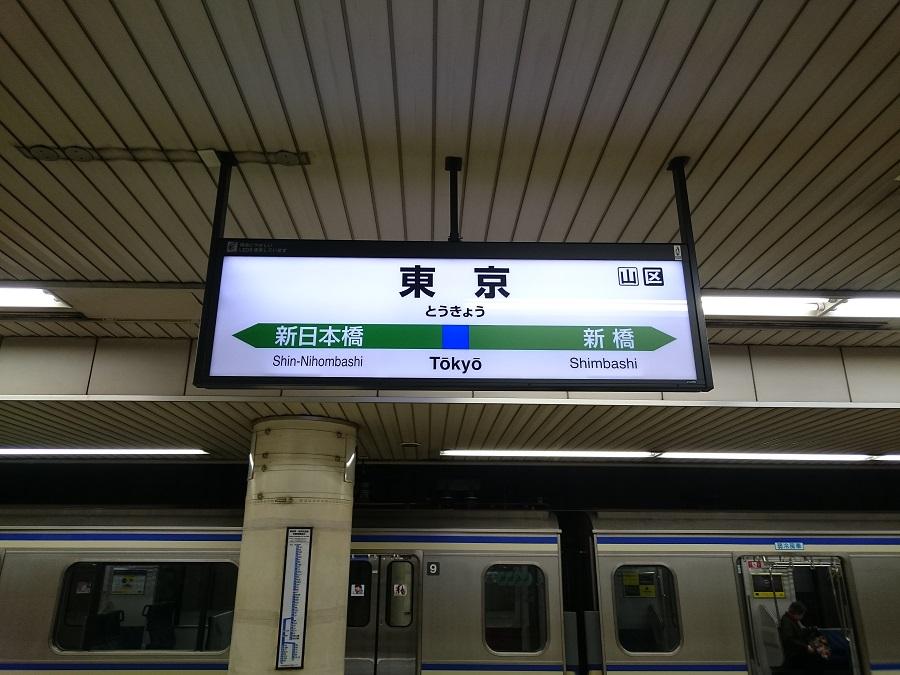 2016年団体貸切列車写真(1)