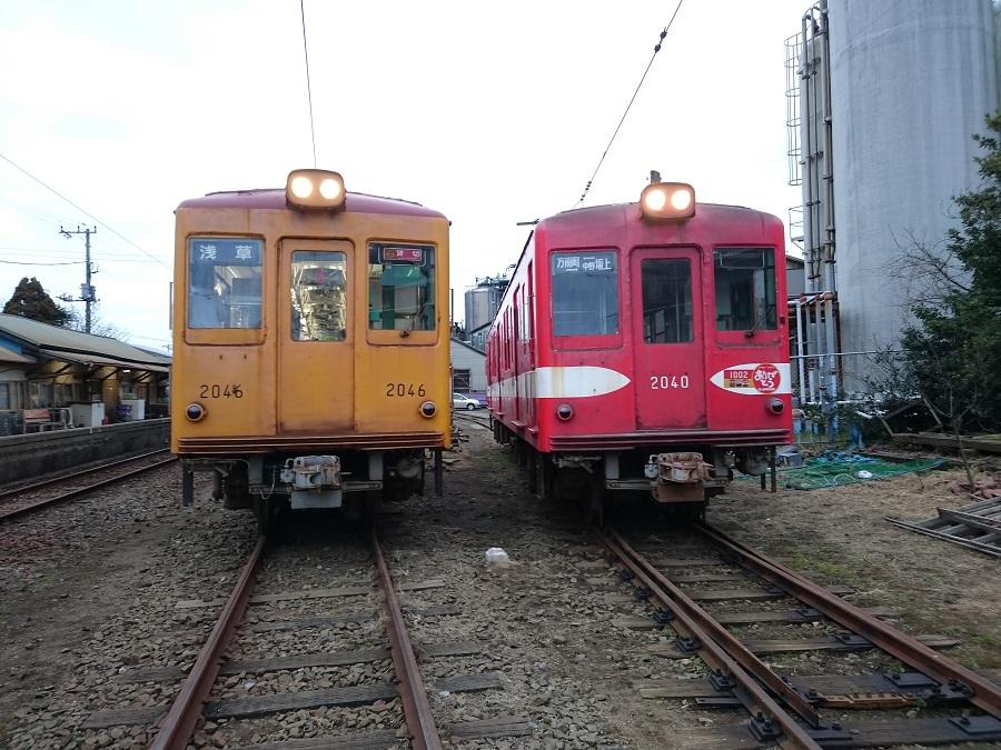 2016年団体貸切列車写真(7)