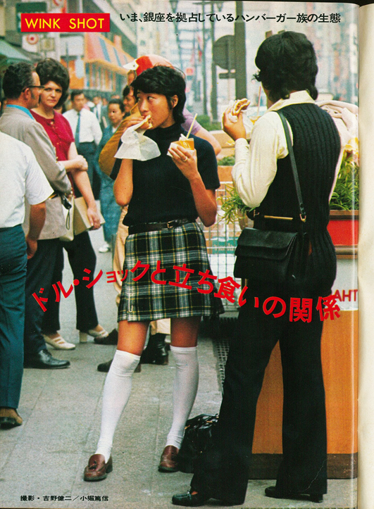 Punch_71-1011_Ginza.jpg