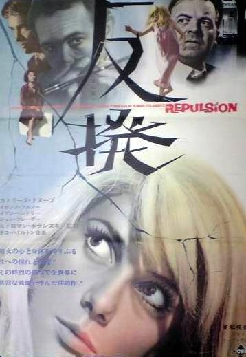 REPULSION_pst.jpg