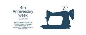 Bobinage_4周年記念チラシ_Web_01