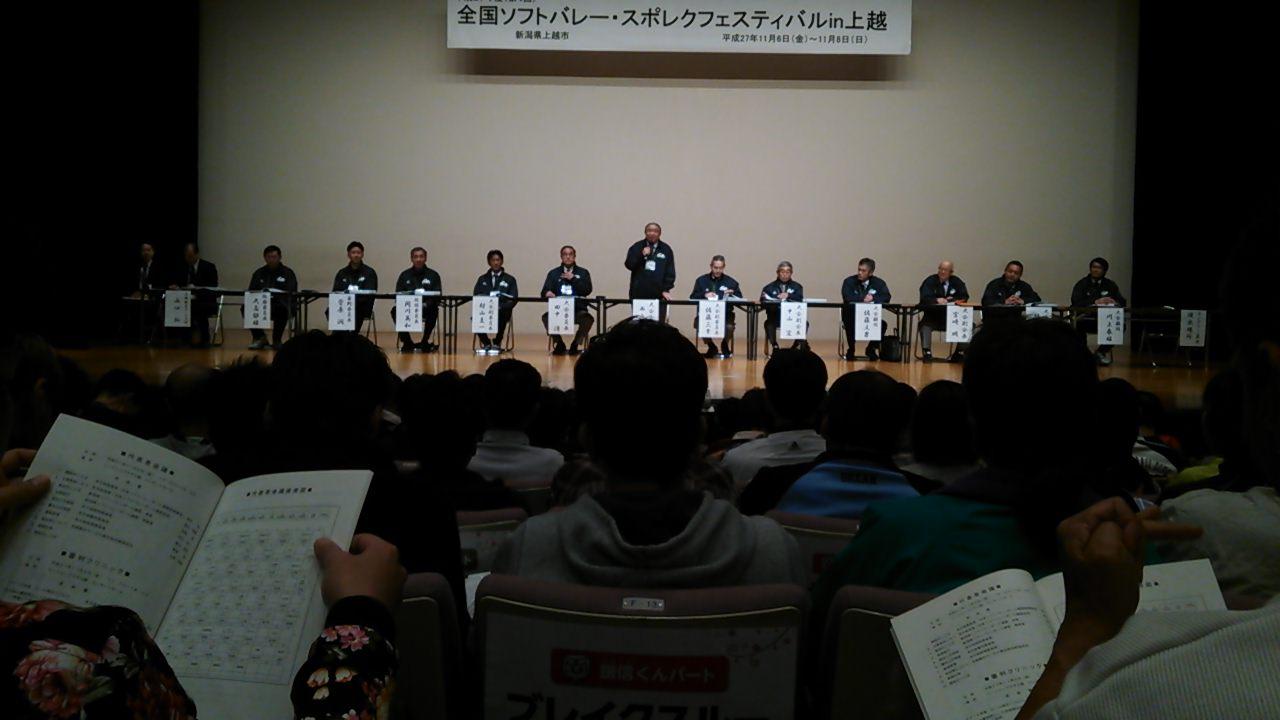 代表者会議2