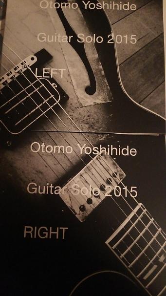 guitarsolo.jpg