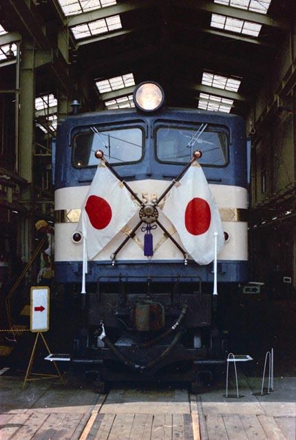 国鉄浜松機関区「きかんしゃ大集合」