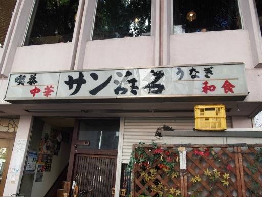 20151219・北千住ネオン06