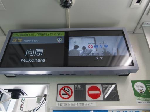 20151219・北千住鉄写05