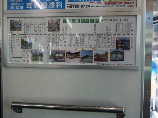 20151219・北千住鉄写04・都電内