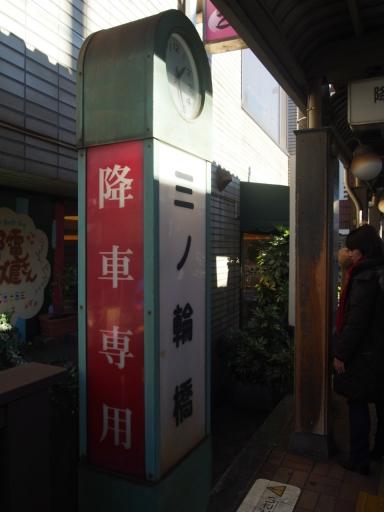 20151219・北千住鉄写08・三ノ輪橋