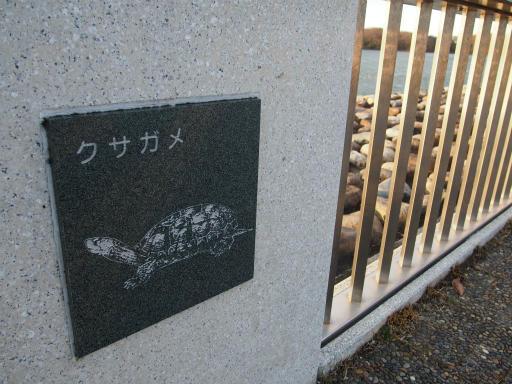20151227・狭山湖散歩2-01