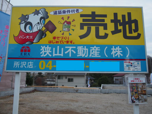 20151227・狭山湖散歩2-15