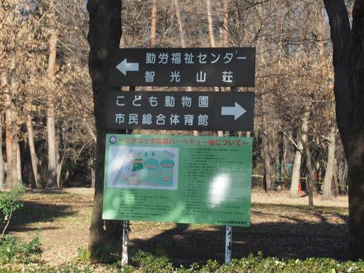 20160102・叔母との正月2-02・智光山公園