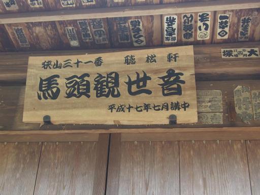 20160206・花さがし1-13