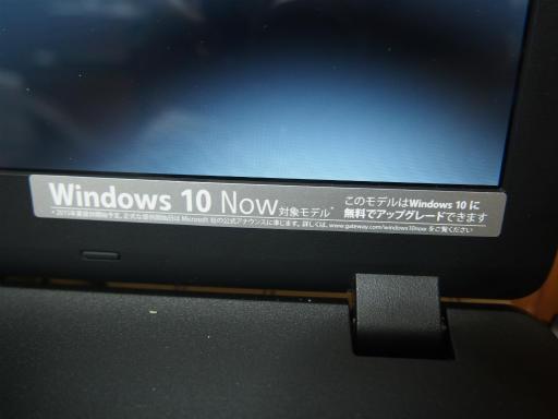 20160227・新しいパソコンで3