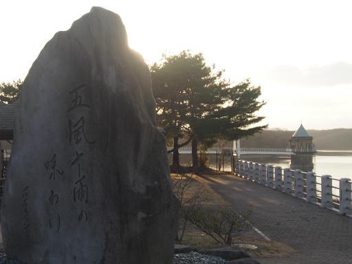 20160214・春の狭山湖2-11