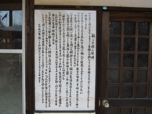20160227・越生梅見1-18・中