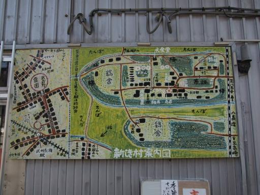 20160227・越生梅見1-23・大