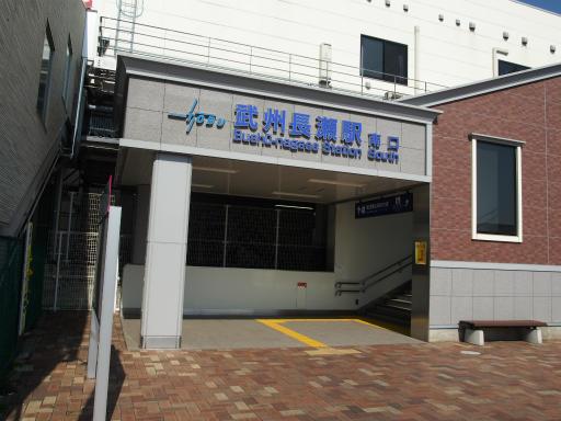 20160227・越生梅見2-11