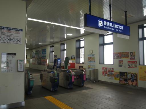 20160227・越生梅見2-17