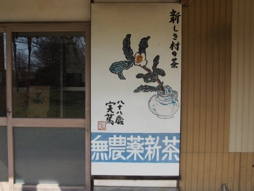20160227・越生梅見・ネオン03