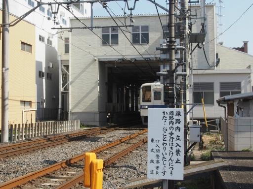 20160227・越生梅見・鉄写05・武州長瀬
