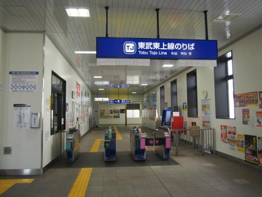 20160227・越生梅見・鉄写12