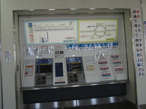 20160227・越生梅見・鉄写10