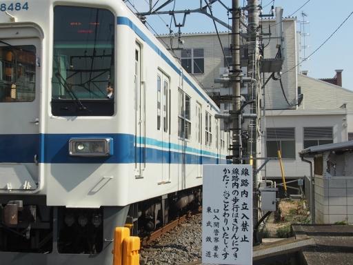 20160227・越生梅見・鉄写07