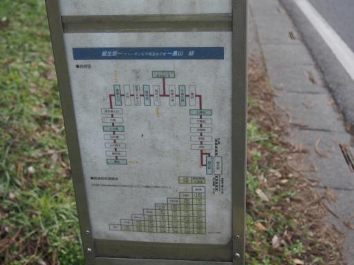 20160227・越生梅見・鉄写23