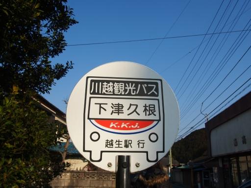 20160227・越生梅見・鉄写20