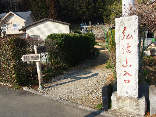20160227・越生梅見4-01