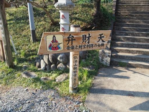 20160227・越生梅見4-09・中