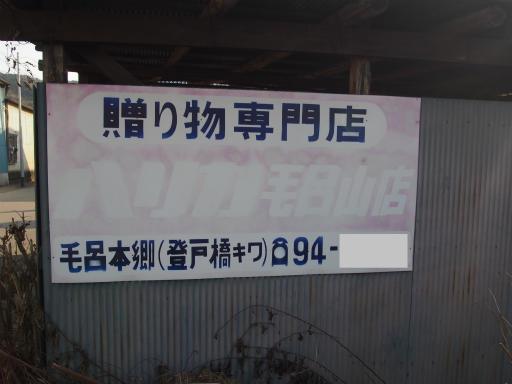 20160227・越生梅見5-19