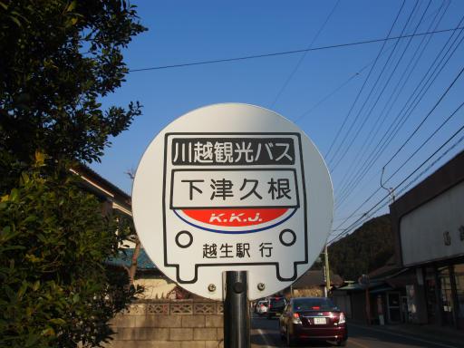 20160227・越生梅見6-01