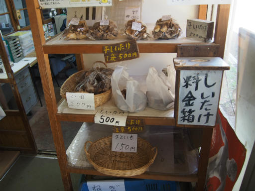 20160305・越生梅見8-09