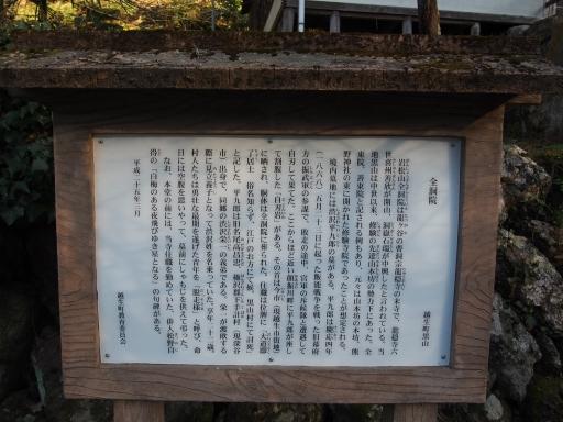 20160305・越生梅見9-06・大