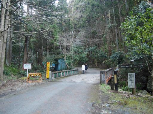 20160305・越生梅見9-16・黒山三滝天狗滝