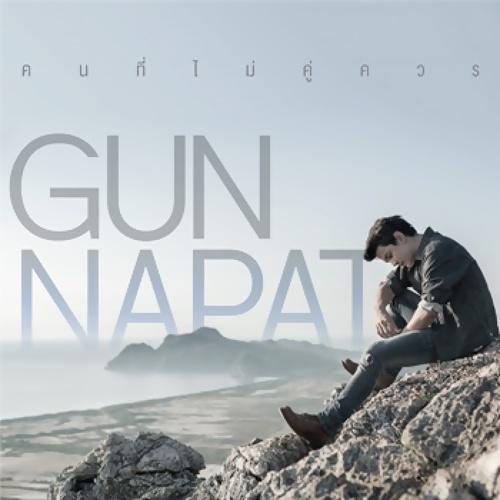 GunTS6.jpg