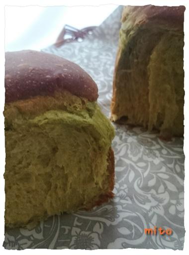 青汁とスピルリナのパン・ド・ミ2