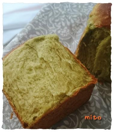 青汁とスピルリナのパン・ド・ミ3