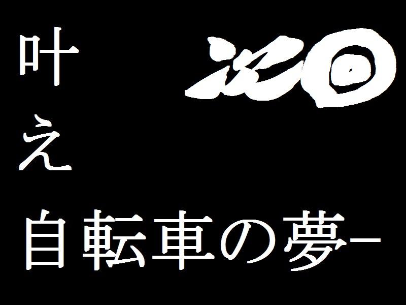 IMG_20151206_002.jpg
