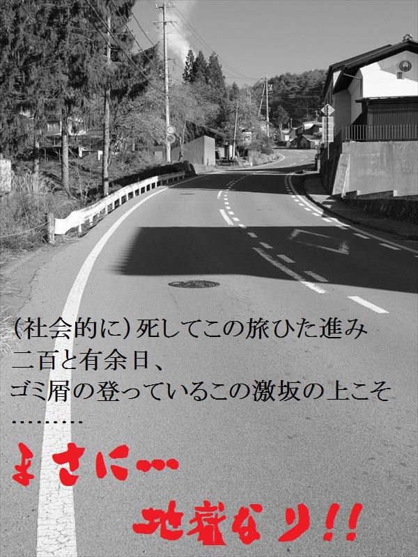 IMG_20151206_003.jpg