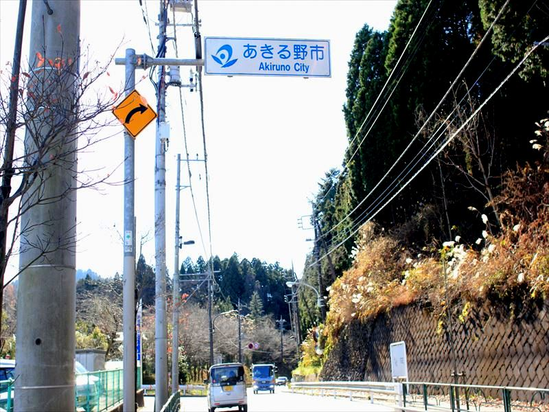 IMG_2262_20151219.jpg